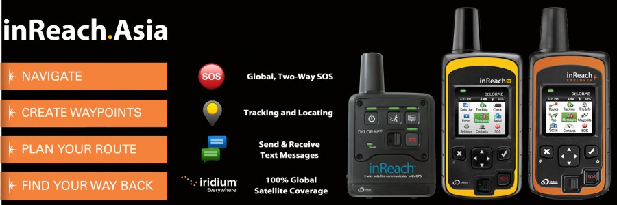 inReach devices – Never get lost again!
